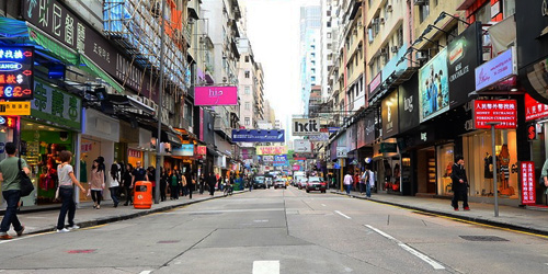 Grandville Road Hong Kong