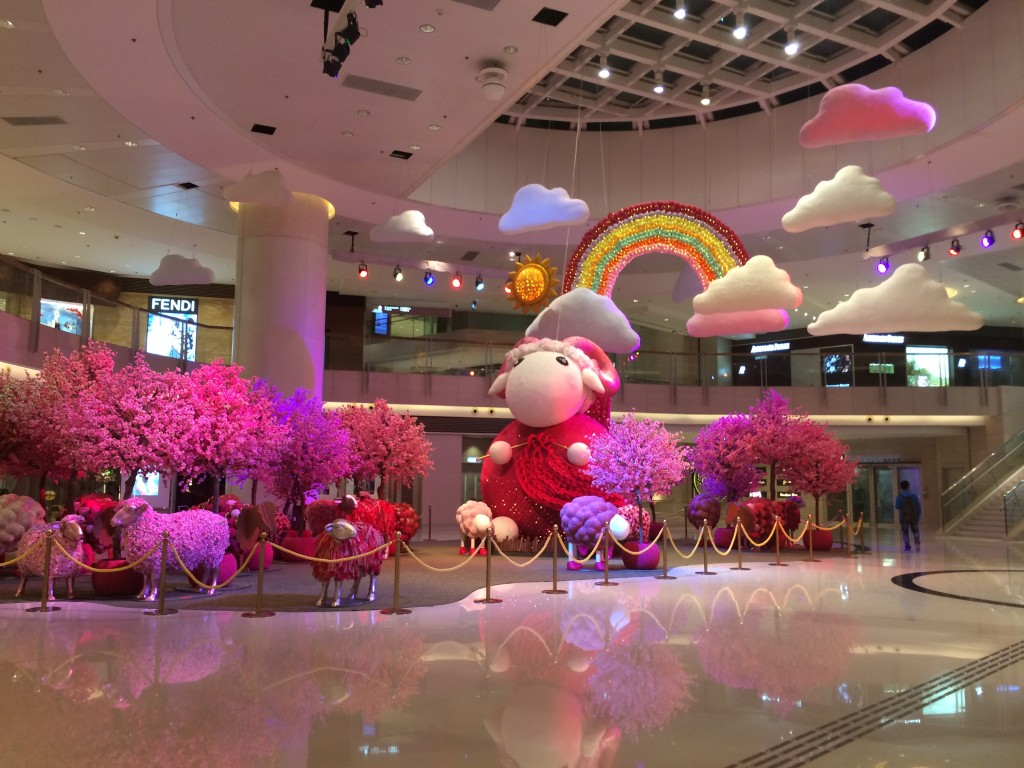 Elements Mall in Hong Kong