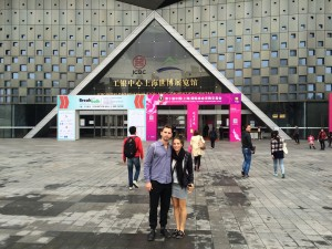 Shanghai World Expo Exhibition and Conference Center hanghai World Expo Exhibition and Conference Center