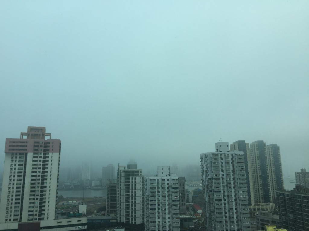 Morning Fog in Pudong Shanghai