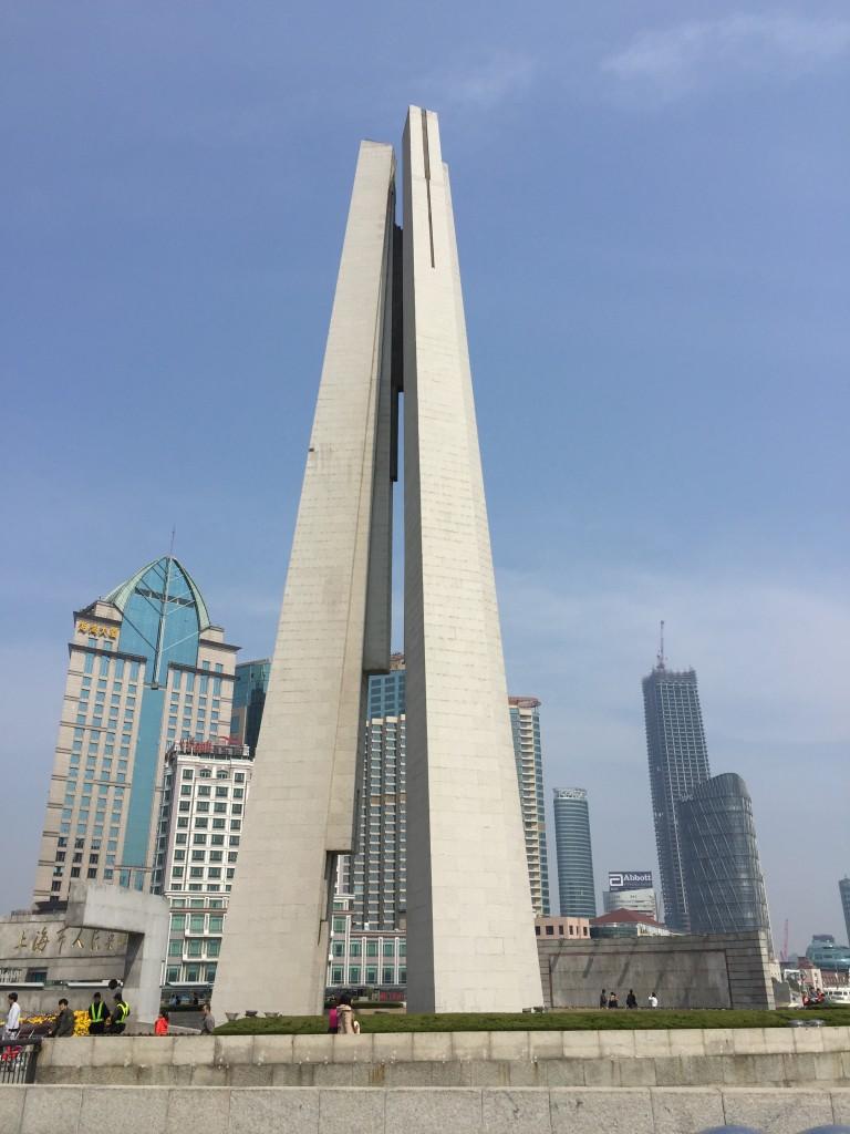The Bund History Museum Shanghai