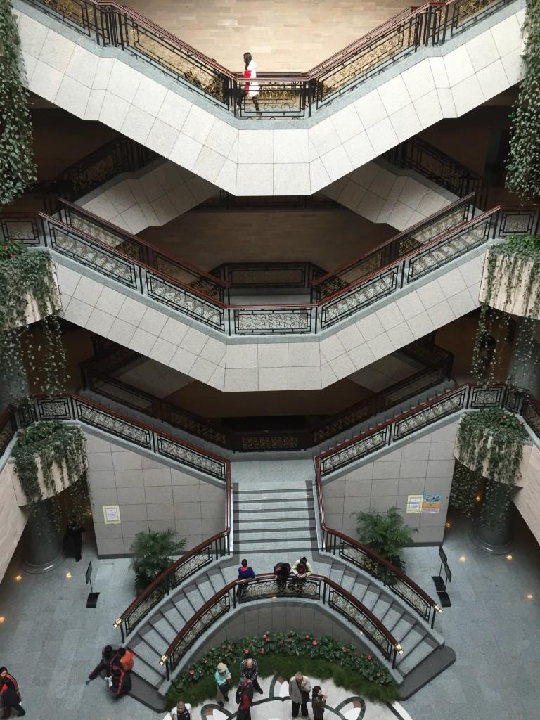 Shanghai Museum Interior