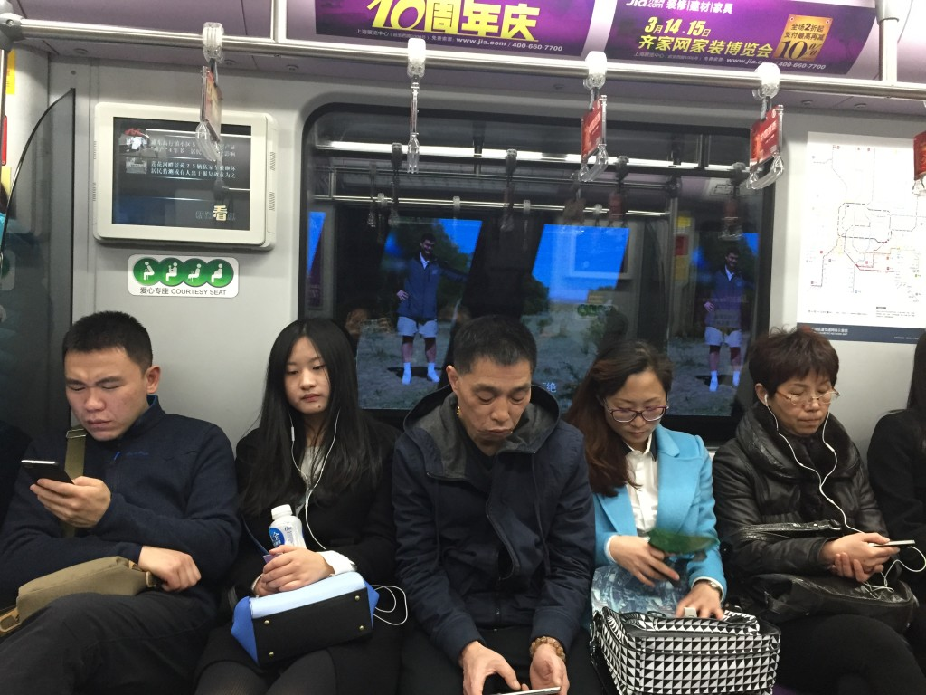 Shanghai Subway