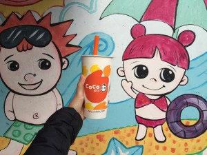 Coco Milk Tea Shanghai