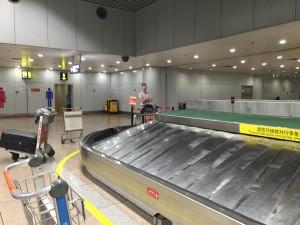 Baggage Claim at Beijing Airport