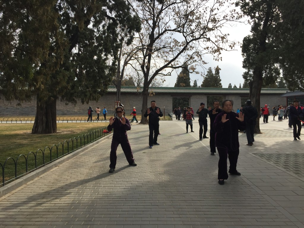 Park Outside Temple of Heaven