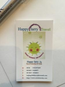 Happy Larry Travel—Kosher Beijing Tours