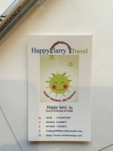 Happy Larry Travel—Kosher Beijing Tours