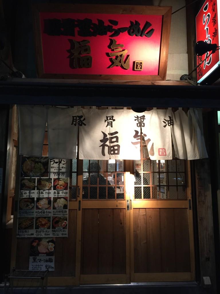 Ramen in Tokyo
