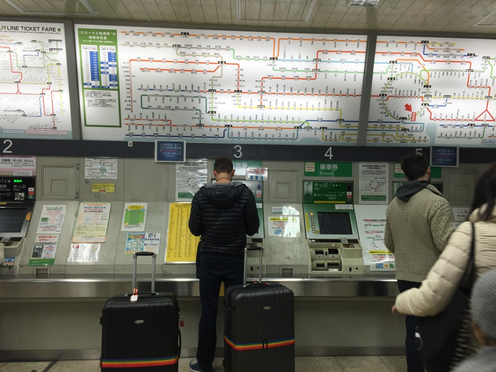 Japanese Subway Station