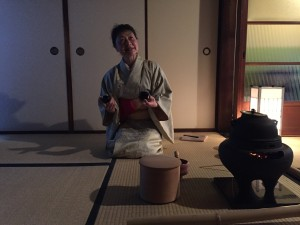 En Green Tea Ceremony Kyoto