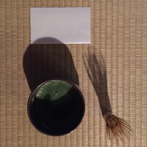 En Green Tea Ceremony Kyoto