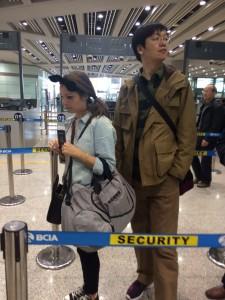 Beijing International Airport Security Line