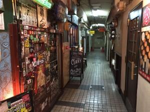 Concrete Bar Kyoto