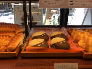 Boulangerie Rauk