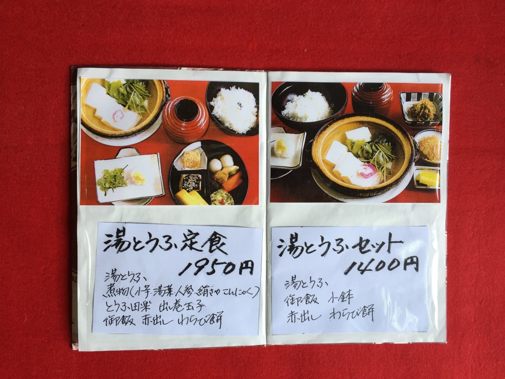 Shigetsu Restaurant Menu