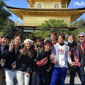 "Kinkaku-ji, Kyoto's famed ""Golden Pavilion""."