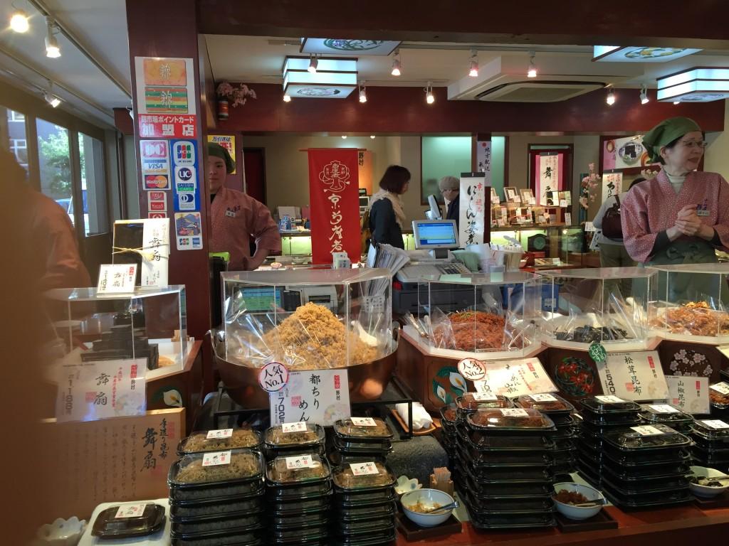 Nishiki Market aka Kyoto's Pantry