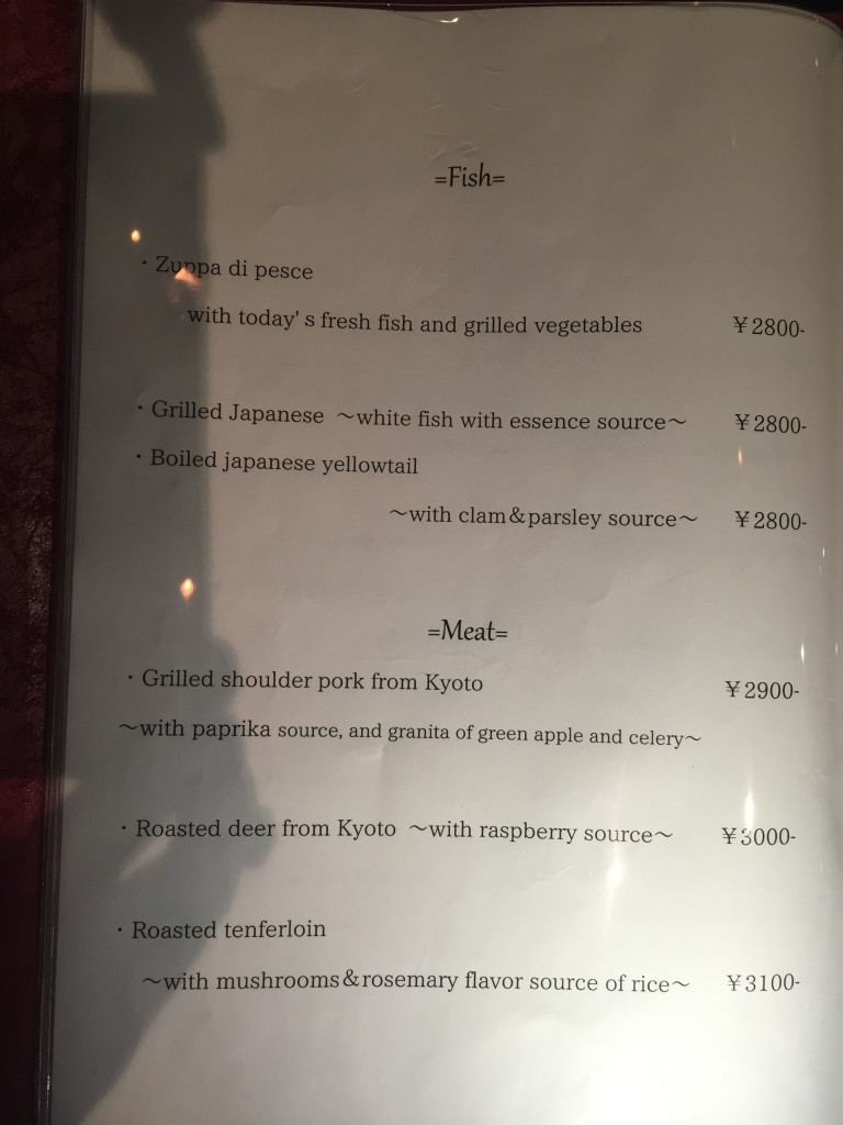 Italiana Sarga Menu