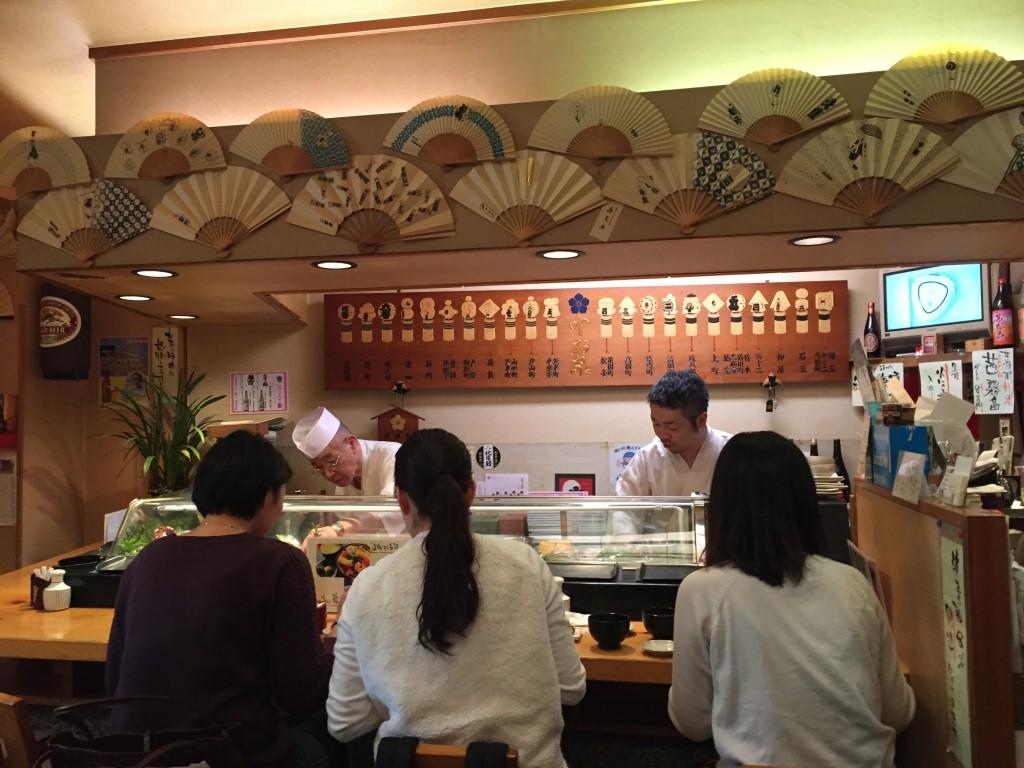Hakone hole in the wall sushi