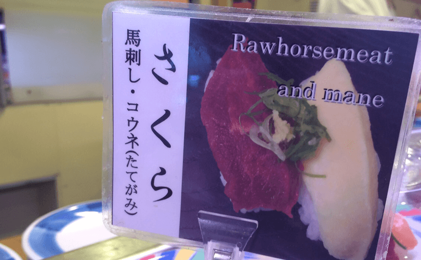 raw-horse-meat-japan