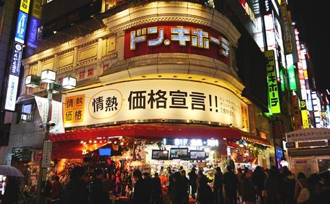 Don Quijote Market Shinjuku