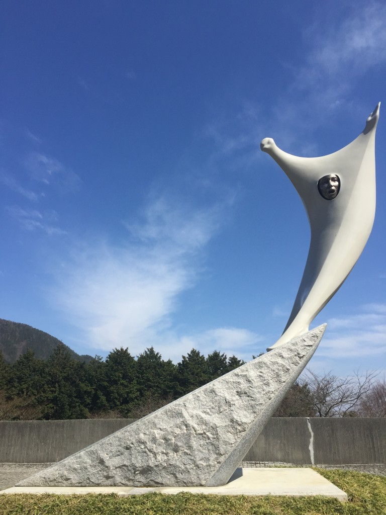 Hakone Open Air Museum Japan