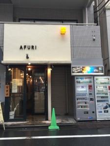 Afuri Ramen Ebisu Japan