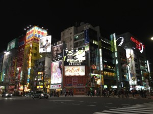 Akihabara at night
