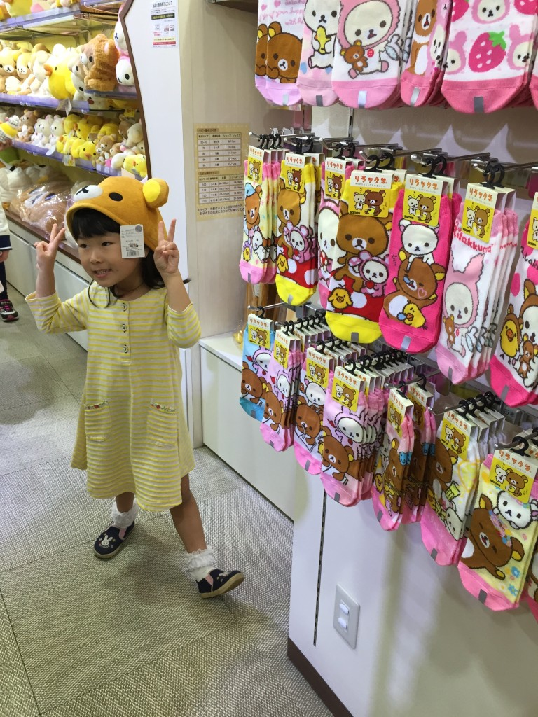Kiddy Land Tokyo