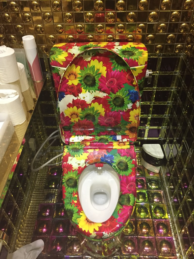 Robot Restaurant Bathroom