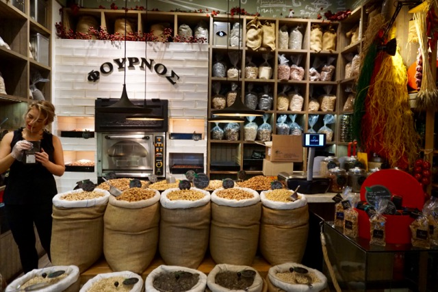 Inside of Carpo, a cute coffee bar that also sells nuts and dried fruits.