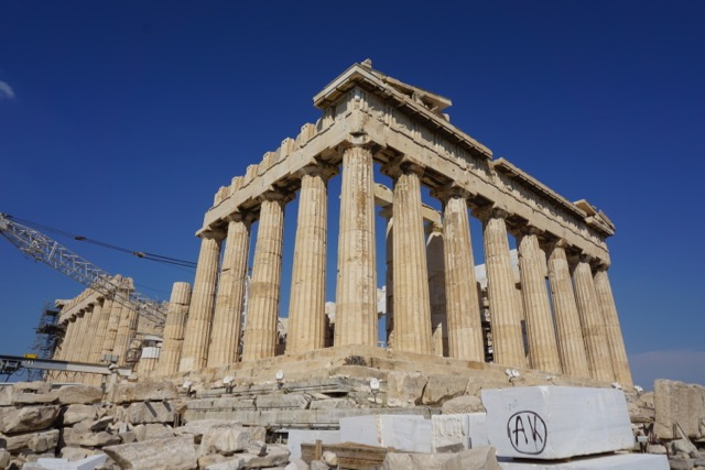 Another angle (incase you weren't aware that we were viewing the Parthenon)