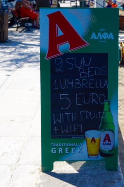 Nea Hora Beach: chairs, fresh fruit, and WIFI