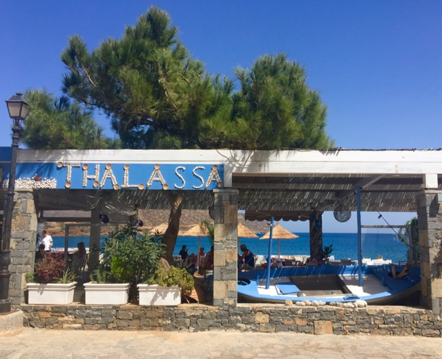 Lunch at Thalassa