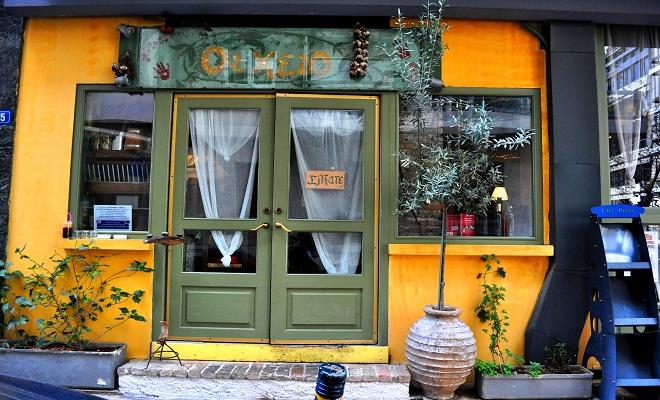 Oikeio: the cutest restaurant